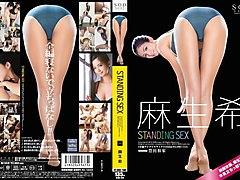 Nozomi Aso in Standing Sex part 2.1