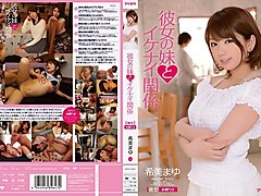 Amazing Japanese model Mayu Nozomi in Crazy doggy style, college JAV clip
