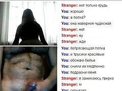 Videochat 20 Hairy teen with gigant asshole and my dick